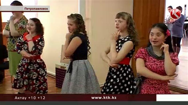 В Петропавловске объединились родители «солнечных детей»
