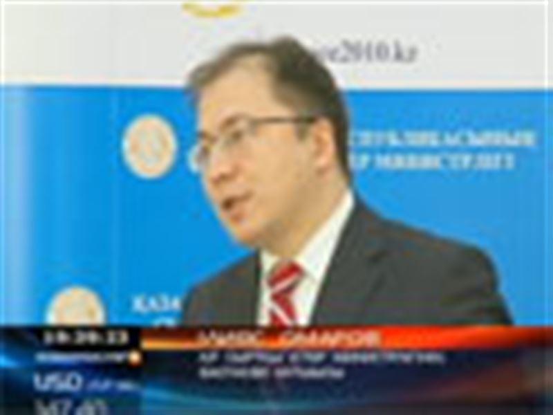 Казахстан официально отказался от участия в ежегодной церемонии вручения Нобелевской премии мира