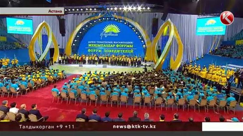 Партия «Нур Отан» празднует политический триумф