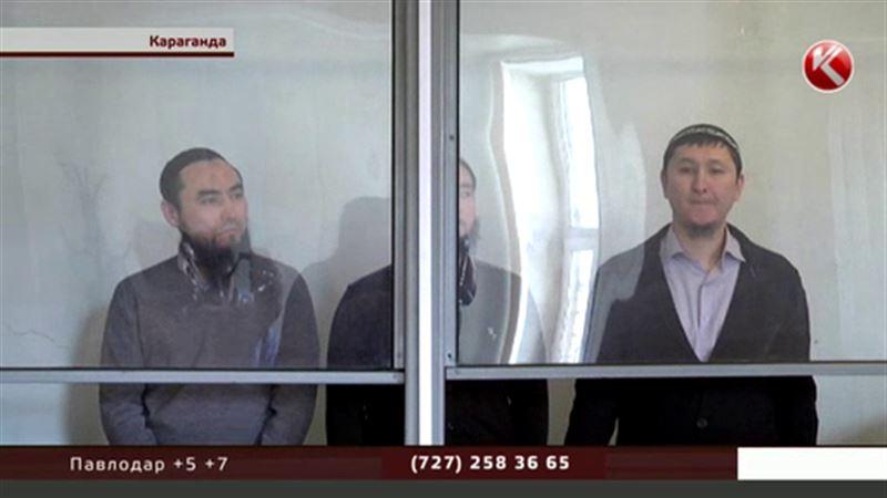 В Караганде осудили членов запрещенной экстремистской организации