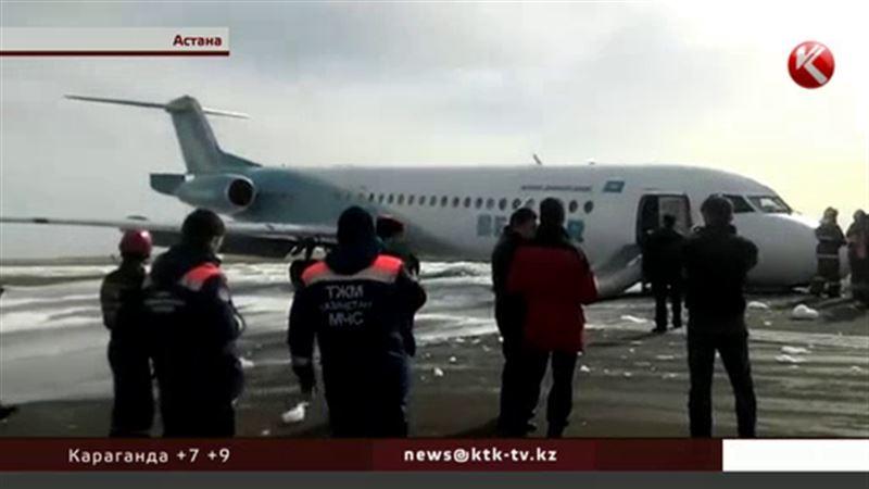 После аварийной посадки «Фоккера» проверят все самолеты