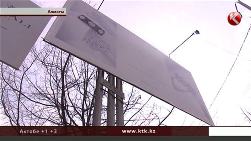 Алматинские предприниматели в суде оспаривают размеры рекламных щитов