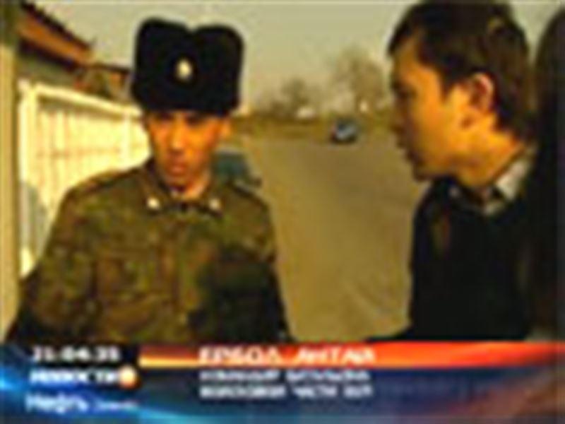 В алматинской части  погиб солдат срочной службы