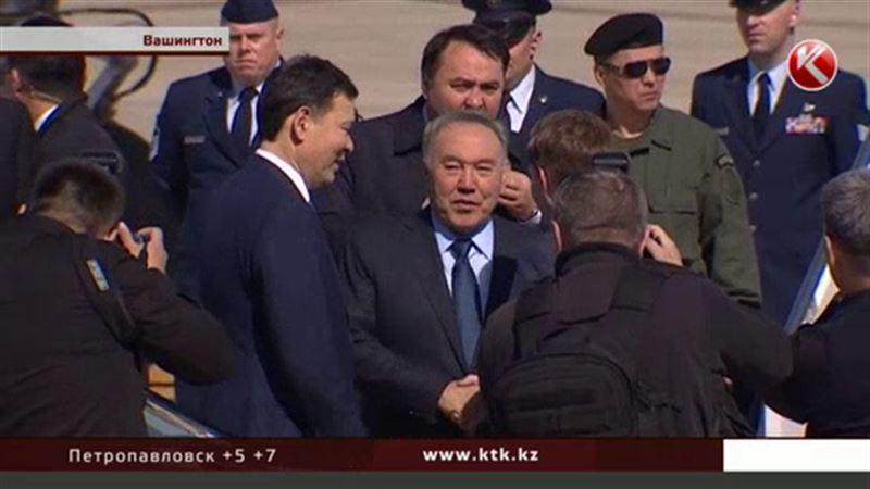 Президент Казахстана прибыл в Вашингтон