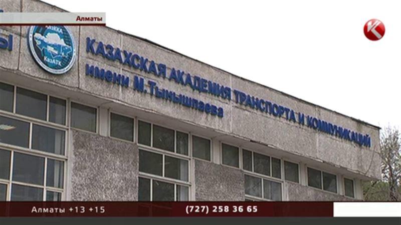 Студенты алматинского вуза разоблачают своих преподавателей