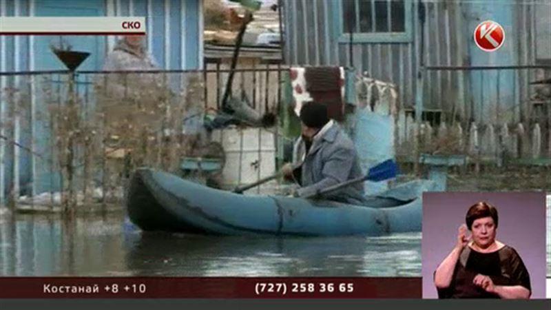 Тонущие жители СКО отказываются эвакуироваться