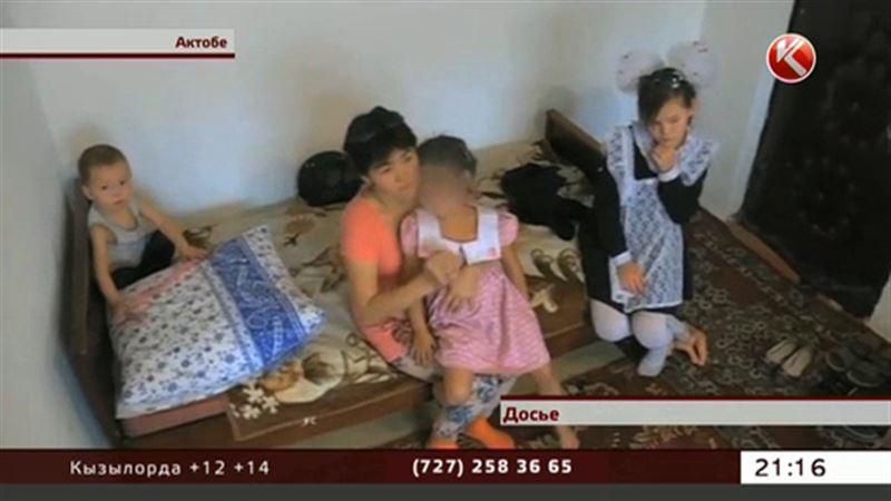 Актюбинского педофила осудили за попытку изнасилования пятилетнего ребенка