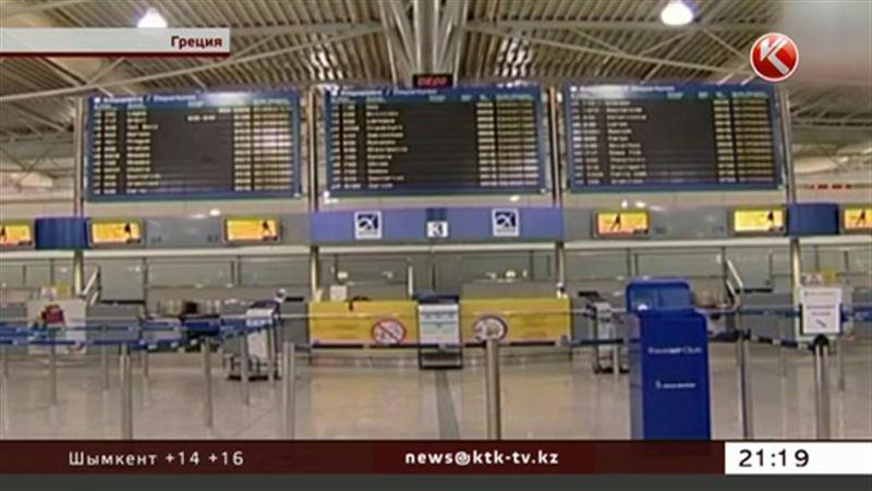 Завтра казахстанцы не смогут полететь в Грецию