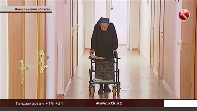 Первый в стране садик для дедушек и бабушек появится в Акмолинской области