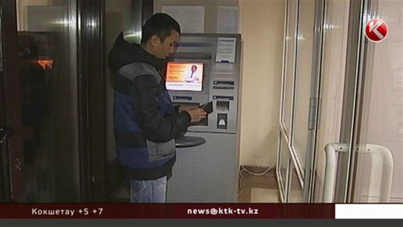 Казахстан выйдет из-под контроля  американских платёжных систем