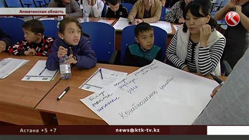 В Алматинской области особенных детей учат адаптироваться в обществе
