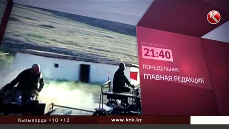 Вся правда о депортации народов в Казахстан – «Точка невозврата» на КТК