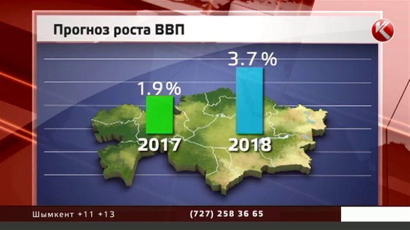 Всемирный банк ухудшил прогноз роста ВВП Казахстана