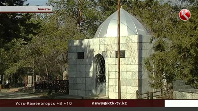 Содержать алматинские кладбища теперь будут частники