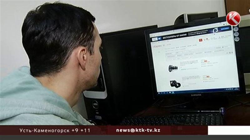 Казахстанские мажилисмены взялись за интернет-торговлю