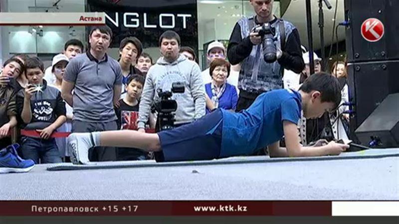 Юный казахстанец побил мировой рекорд