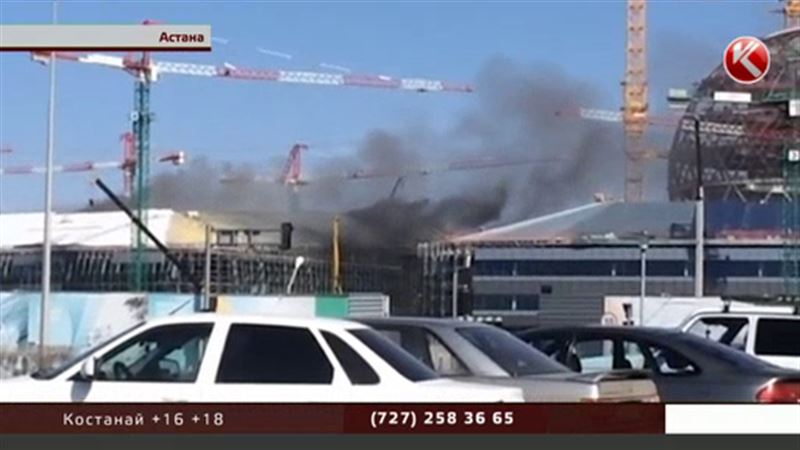 В Астане пожар чуть не уничтожил один из павильонов ЭКСПО