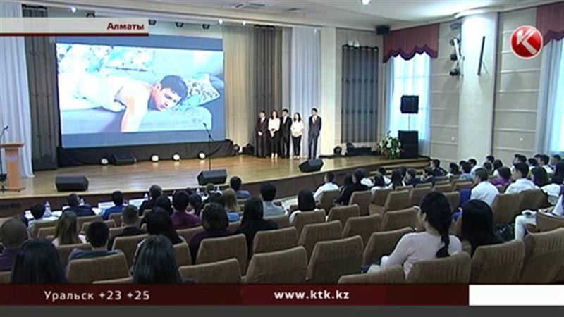 Студенты со всего Казахстана сошлись в творческом поединке