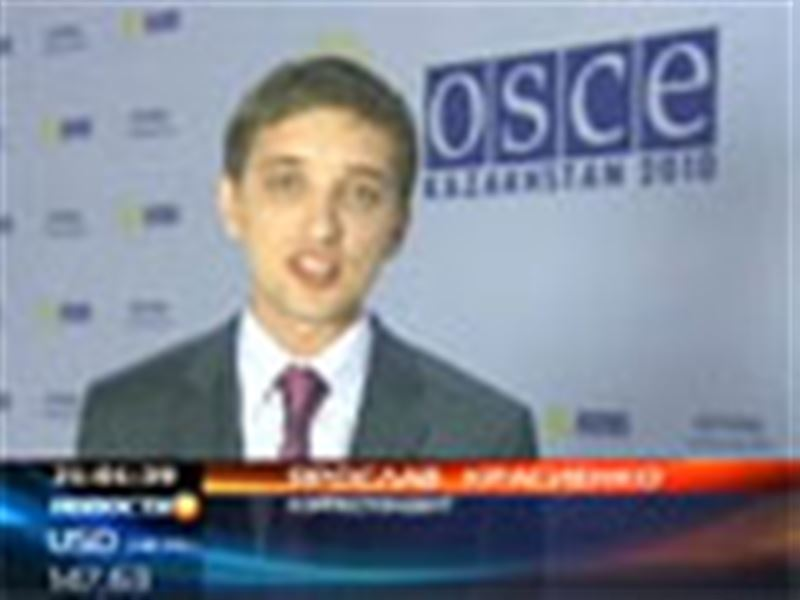 Саммит ОБСЕ: первые конкретные предложения по изменению схемы работы организации внес Нурсултан Назарбаев