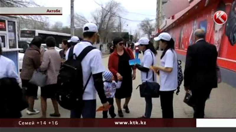 Актюбинские студенты бросились обнимать всех подряд