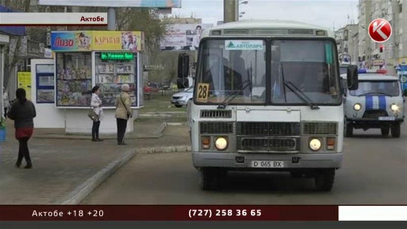 В Актобе отменили бесплатный проезд для пенсионеров