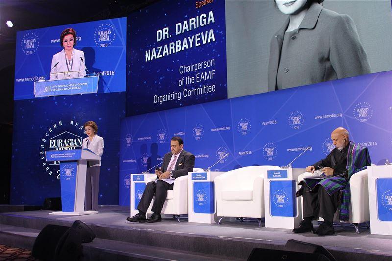 Нефть, Трамп и тревожный звонок – о чем говорят на Евразийском медиа форуме