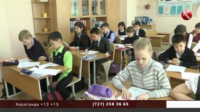Историю Казахстана будут изучать на казахском, а всемирную – на русском