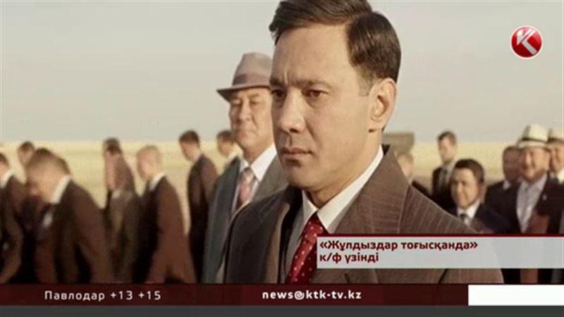 Назарбаев туралы кезекті фильм үлкен экранға жол тартты