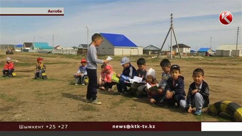 Детям из актюбинского пригорода до жути страшно ходить в школу
