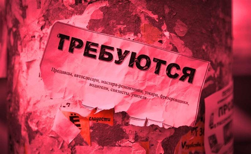 В Казахстане на треть упала востребованность кадров