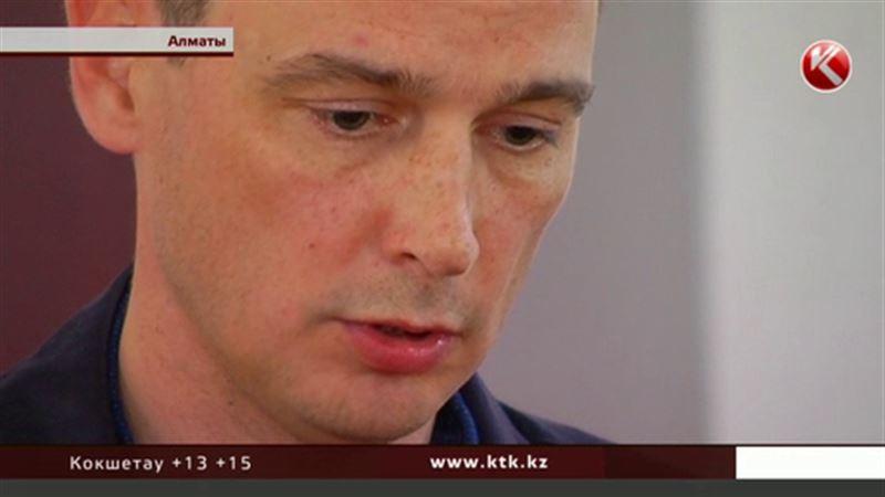 Бывшего пилота «Эйр Астаны», задержанного с наркотиками, осудили