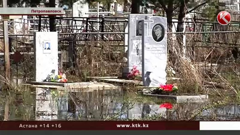 В Петропавловске уже месяц под водой христианское кладбище