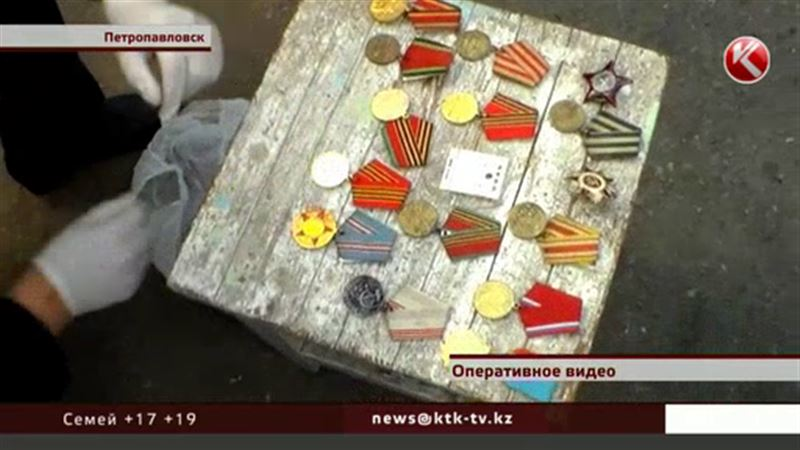 В Петропавловске задержали воров, которые торговали орденами и медалями