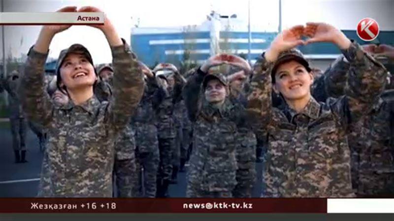 Астанада курсант қыздар жігіттерді ерекше құттықтады
