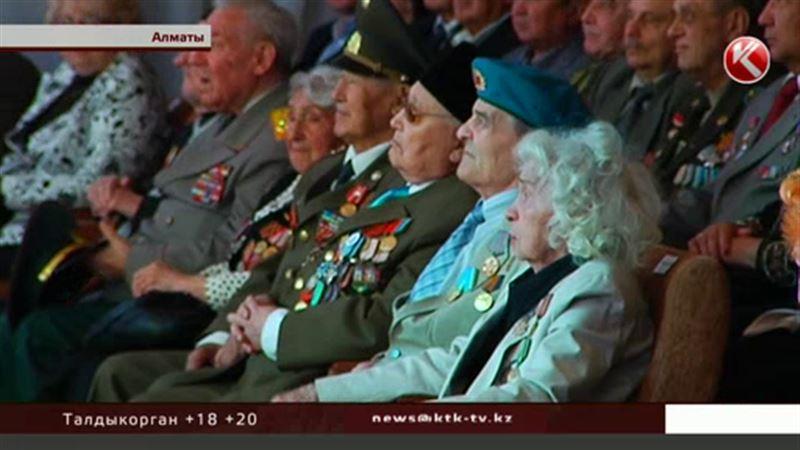 В Алматы чествовали ветеранов войны