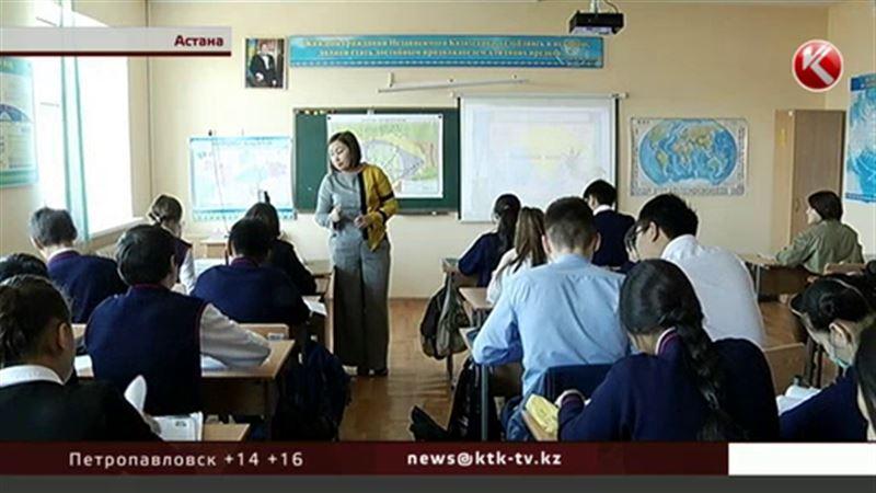 В Казахстане могут появиться универсальные учителя