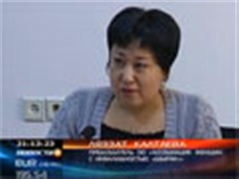 О своих проблемах открыто заявили женщины-инвалиды сразу в 12 городах Казахстана