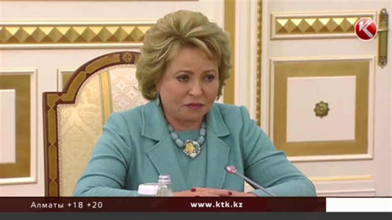 Валентина Матвиенко получила казахстанскую награду