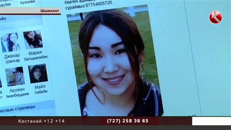В Шымкенте третьи сутки десятки людей разыскивают 17-летнюю девушку