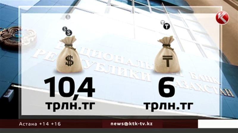 Казахстанцы хранят на депозитах 16 триллионов