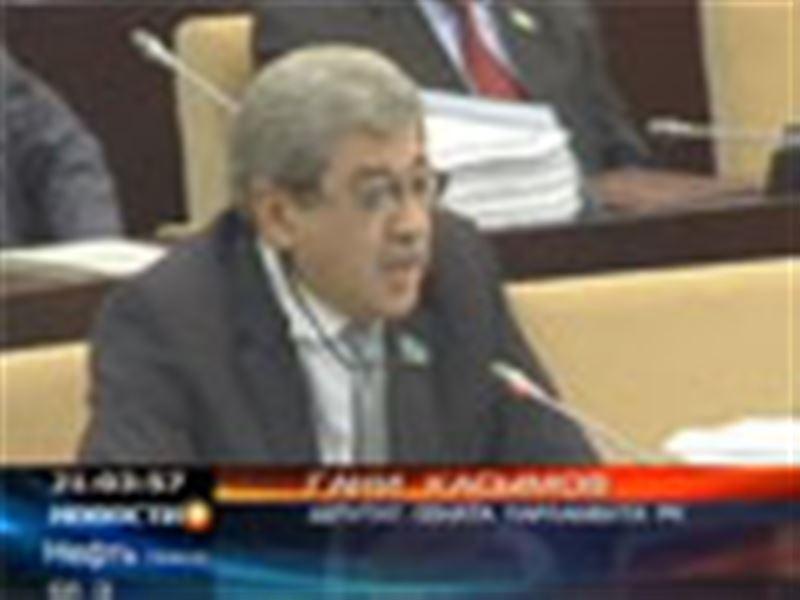 Сенатор предлагает одарить каждого дипломата, работавшего над подготовкой саммита ОБСЕ, земельным наделом