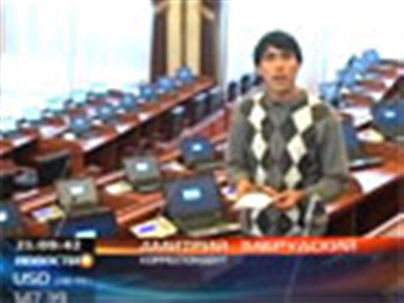 В кыргызском парламенте из-за компьютерной неграмотности парламентарии сорвали первое голосование
