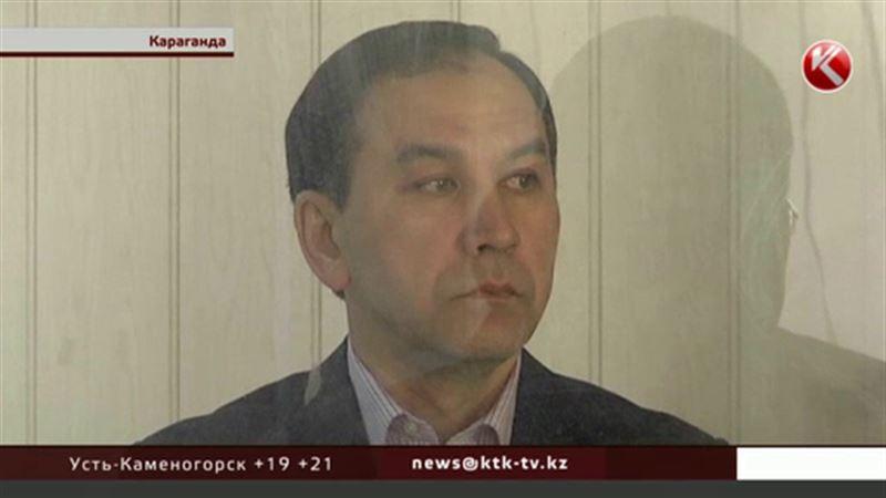 Суд Караганды постановил выпустить экс-акима области на свободу