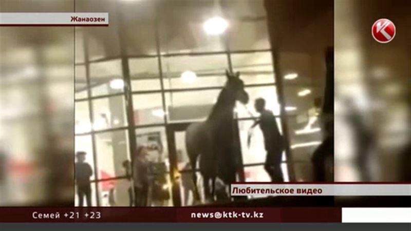 Покупатель верхом на лошади въехал в супермаркет Жанаозена