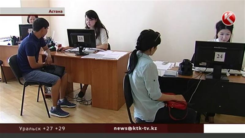 Казахстанцам помогают найти работу