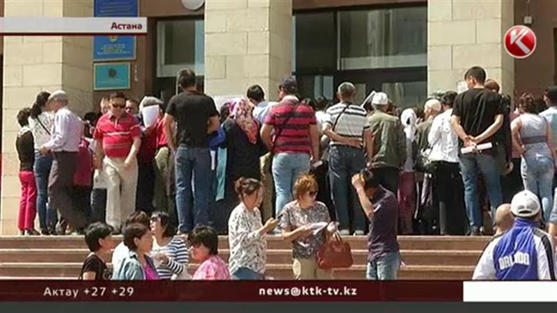 Сотни жителей Астаны ринулись в акиматы за землей