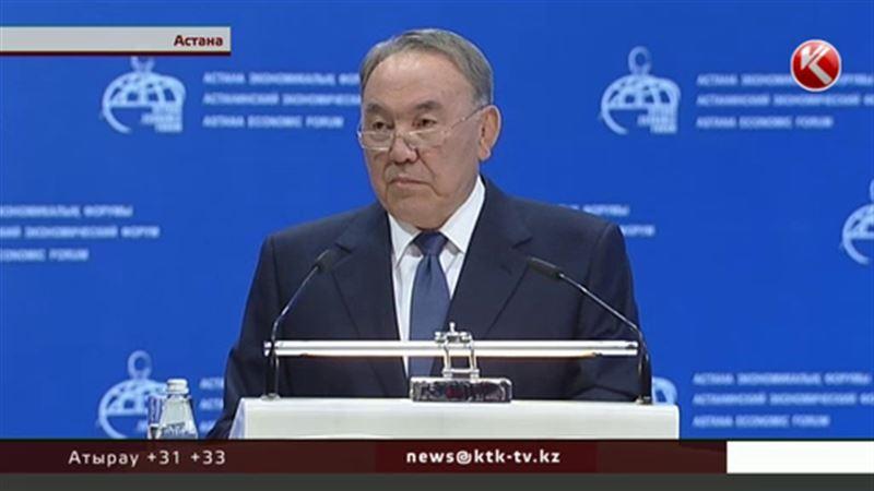 Нурсултан Назарбаев предложил обложить налогами оффшорные счета