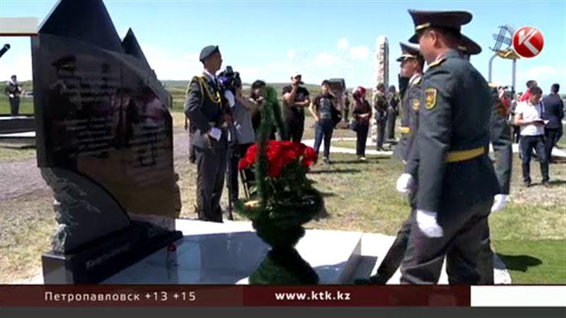 В Карлаге установили Раненый камень в память о репрессированных