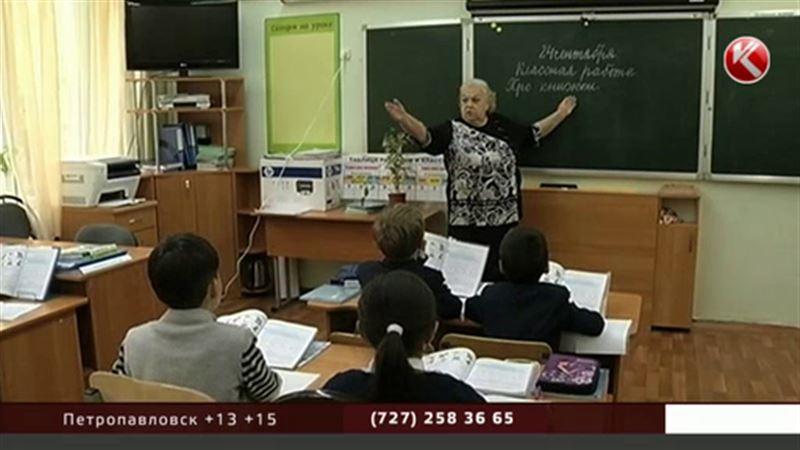 Казахстанское образование готовится к кардинальным реформам