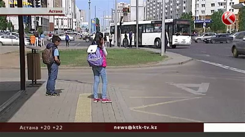 Проезд для школьников на каникулах будет бесплатным